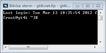 remote_command_line